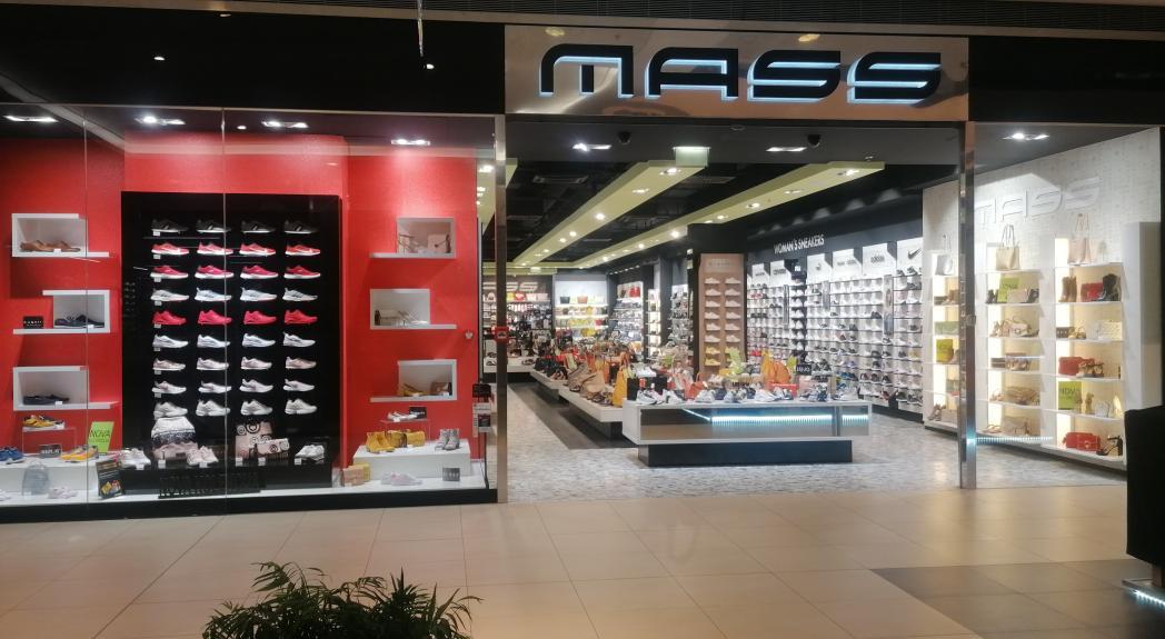 Mass City Center One East Zagreb-Žitnjak