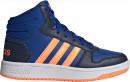 Adidas Hoops 2.0 Mid gležnjače