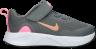 Nike Wearallday tenisice
