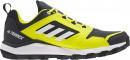Adidas Terrex Agravic TR tenisice
