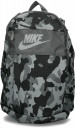 Nike Elemental 2.0 ruksak
