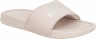 Nike Benassi natikače