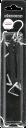 Shoxxes vezice